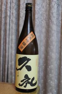 西岡酒造「久礼」純米吟醸 - やっぱポン酒でしょ!!(日本酒カタログ)