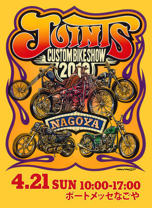 JOINTS 2019 - NUTS CUSTOM CYCLES