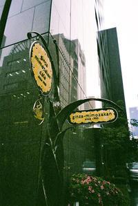 World of film photography -Rainy day- #27 - jinsnap(weblog on a snap shot)