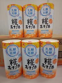 【モラタメ】イチビキ  カートカン 乳酸発酵 糀あま酒しょうがはちみつ×36本 - いつの間にか20年