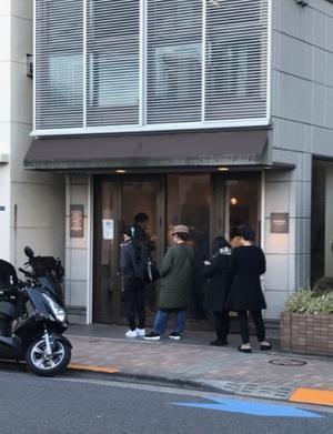 春の東京旅 4. 完全予約制&大人気 パティスリーリョーコのシュークリーム - マイ☆ライフスタイル