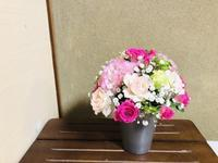 まんまるアレンジ☆ - Flower Days ~yucco*のフラワーレッスン&プリザーブドフラワー~