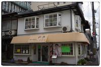 散歩中京辺り-12 - Hare's Photolog
