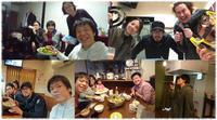 2019年4月14日礼拝 - 名古屋クリスチャンセルチャーチ(NC3 Blog)