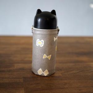 娘の水筒カバー - 今、いるトコロから