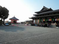 ある風景:Kodo-san temple, Yokohama@Spring #2 - MusicArena