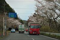 藤田八束の鉄道写真@新紙幣発行決定、いろんな意見に注目・・・沖縄軍事基地問題も、福島復興問題に関連しも国民はもっと考えたいものです - 藤田八束の日記