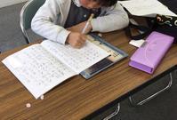 岡山倉敷出張教室~4月のご案内~ - 国語で未来を拓こう