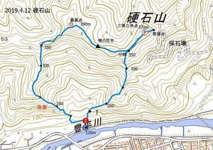 2019年4月13日(土)  硬石山(標高390 m) - 四季のぶらり山歩記 2