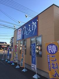 ゆで太郎の天カス入れ放題 - ビバ自営業2