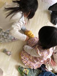 お互いのやりたいことがぶつかった時 - Keiko Ishii のブログ(Pure Food Pure Body)