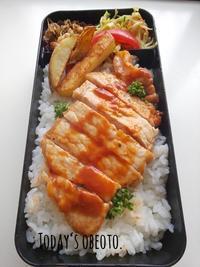 息子弁当136 - 料理研究家ブログ行長万里  日本全国 美味しい話