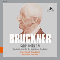 珍盤―44人の指揮者によるブルックナー全集 - 気楽じい~の蓼科偶感