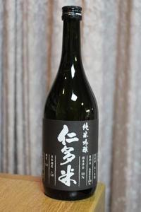 奥出雲酒造「仁多米番外品」純米吟醸 - やっぱポン酒でしょ!!(日本酒カタログ)