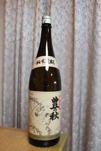 米田酒造「豊の秋雀と稲穂」特別純米 - やっぱポン酒でしょ!!(日本酒カタログ)