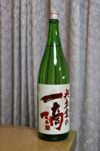奥出雲酒造「奥出雲の一滴改良雄町」純米酒 - やっぱポン酒でしょ!!(日本酒カタログ)