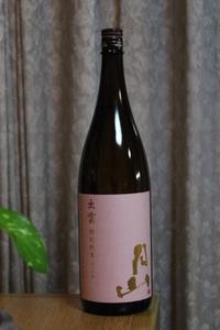 吉田酒造「月山出雲」特別純米 - やっぱポン酒でしょ!!(日本酒カタログ)