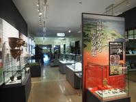 2019.04.07 根室市歴史と自然の資料館 ジムニー日本一周後半23日目 - ジムニーとピカソ(カプチーノ、A4とスカルペル)で旅に出よう