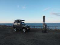 2019.04.07 日本最東端納沙布岬 ジムニー日本一周後半23日目 - ジムニーとピカソ(カプチーノ、A4とスカルペル)で旅に出よう