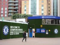 ロンドンのフットボール(サッカー)スタジアム近くで、利用しやすい飲食スポットはここ! - イギリスの食、イギリスの料理&菓子
