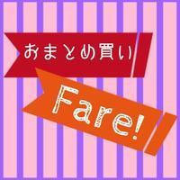 おまとめでお買い得♪ - 鎌倉靴コマヤblog