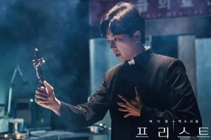 ウジンさん主演「プリースト」KNTVで放送 - Hello Yeon WooJin(ヨン・ウジン)