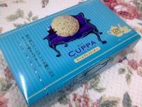 ☆一杯のお茶という名のクッキー・CUPPA・カパ☆ - ガジャのねーさんの  空をみあげて☆ Hazle cucu ☆