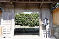 知覧麓武家屋敷旧高城家住宅 - レトロな建物を訪ねて