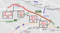 放射5号線(高井戸東)進捗状況2019.4中の橋東側転回路が開放 - 俺の居場所2