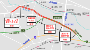 放射5号線(高井戸東)進捗状況2019.4 中の橋東側転回路が開放 - 俺の居場所2