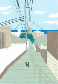 海の見える通学路ー百段坂 - たなかきょおこ-旅する絵描きの絵日記/Kyoko Tanaka Illustrated Diary