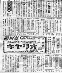 千葉・白石・靑田・川上別所!? - LUZの熊野古道案内