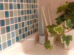 洗面所の歯ブラシ立て、その後。それからポチレポラスト〜 - uri's room* 心地よくて美味しい暮らし