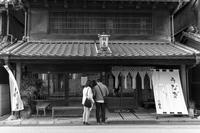 小江戸 川越 モノクロ - Bronz Photo