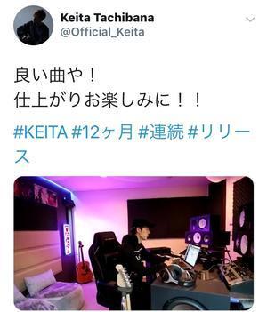 KT4曲目 - Everynight ひとりの夜を迷っても~♪