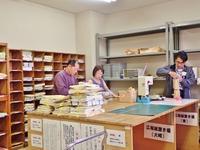新メンバーによる配送作業が始まりました - 浦佐地域づくり協議会のブログ