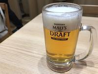 とん汁・牛丼セット@吉野家(羽田空港) - よく飲むオバチャン☆本日のメニュー