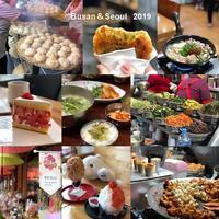 春の韓国女二人旅~JALで釜山へ!ケミチッで大好きなタコ鍋を - LIFE IS DELICIOUS!