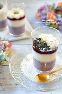 5月お菓子menu「ブルーベリーヴェリーヌ」とお知らせ - *sheipann cafe*
