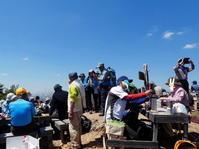 赤ヤシオ咲く納古山 (632.9M)    山頂 編 - 風の便り