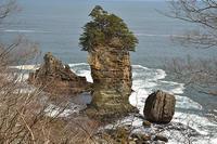 山王岩 - ちわりくんのありふれた毎日II