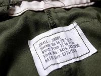 US.ARMY M-65 フィールドパンツ 70's DEADSTOCK - 【Tapir Diary】神戸のセレクトショップ『タピア』のブログです
