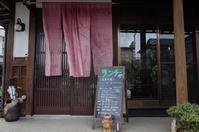 創作料理たむたむ茨城県取手市/洋食 ビストロ - 「趣味はウォーキングでは無い」