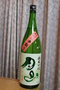 吉田酒造「月山直汲み中取り」純米吟醸無濾過生原酒 - やっぱポン酒でしょ!!(日本酒カタログ)