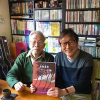 「VSCUハワイアン曲集」が本日発売 - GARALOG