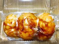焼きパンじゅう - 息子2号のお弁当時々GUNちゃん❤️