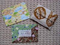 イイダ傘店 ::: ポケットティッシュケース - minca's sweet little things