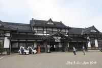 ◆ 車旅で広島へ、その14「旧大社駅」へ (2019年3月) - 空と 8 と温泉と