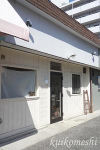 【豊田市】喫茶青砥11 - クイコ飯-2