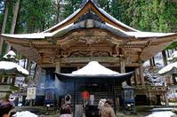 光前寺 - くろちゃんの写真